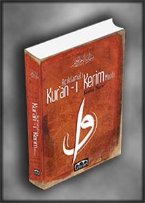 Açıklamalı Kur'an-ı Kerim Meali, Kur'an Nuru